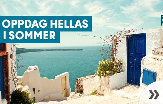 Oppdag Hellas i sommer