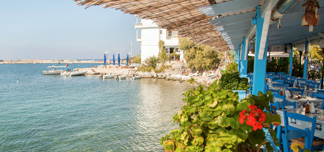 Opplev en ny gresk øy i sommer